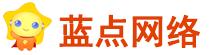 河北省政府采购网上商城供应商入驻对接